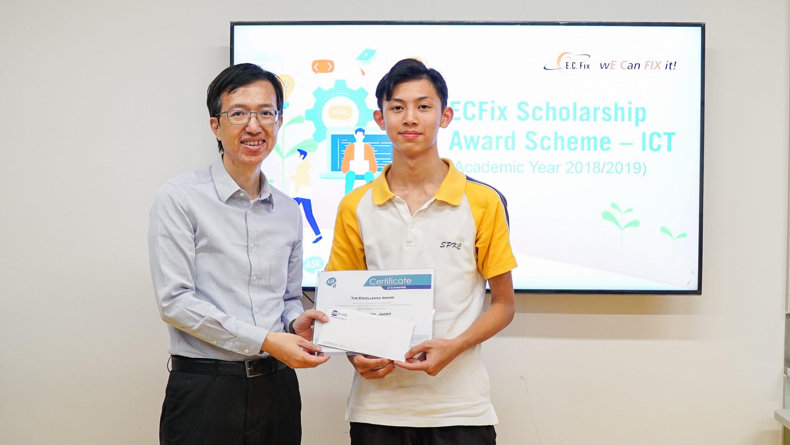 ict scholarship1