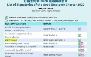 good employer